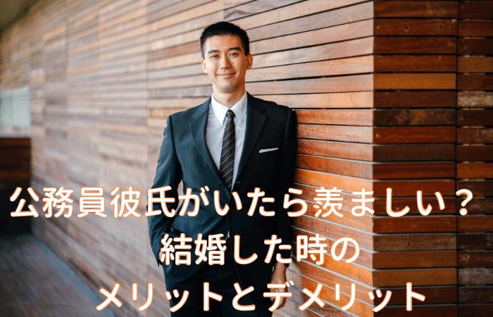 スーツの男性が微笑んでいる