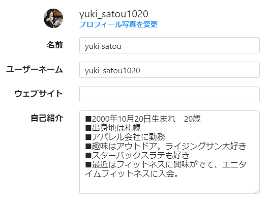 Instagramのプロフィール写真