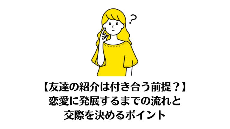 【どうして?】不倫相手が音信不通になる理由6つと知らないと損する対処法